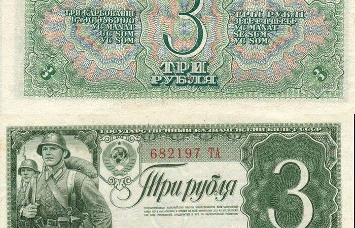 Связь на века: 1930