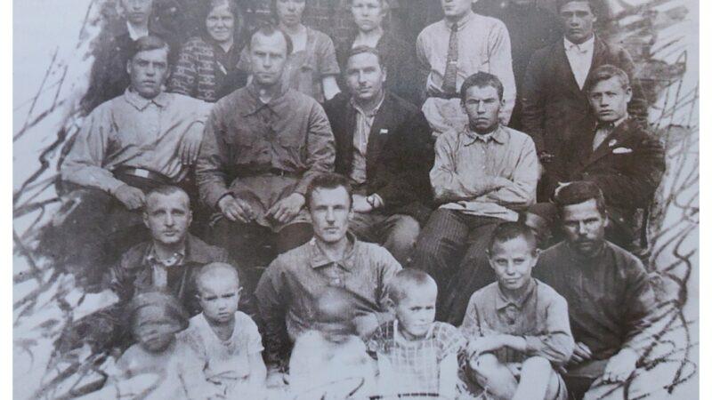 Связь на века: 1939