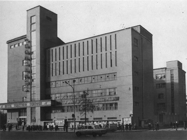 Связь на века: 1933