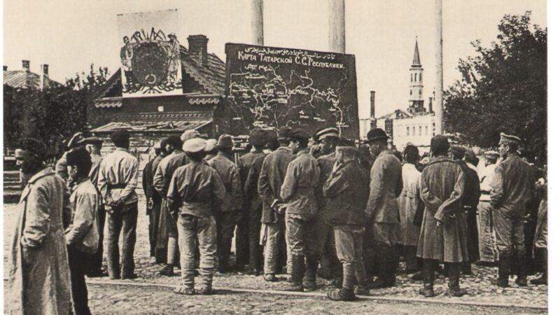Связь на века: 1937