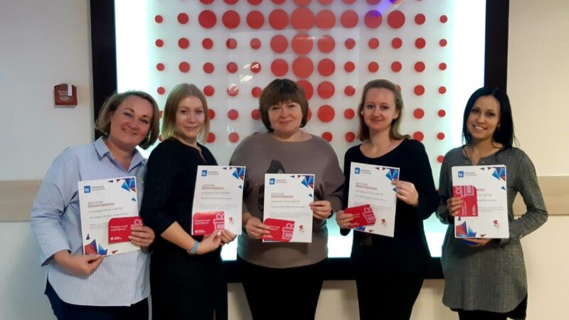 «Кулинар связи 2020 в Нижнекамском МРУЭС
