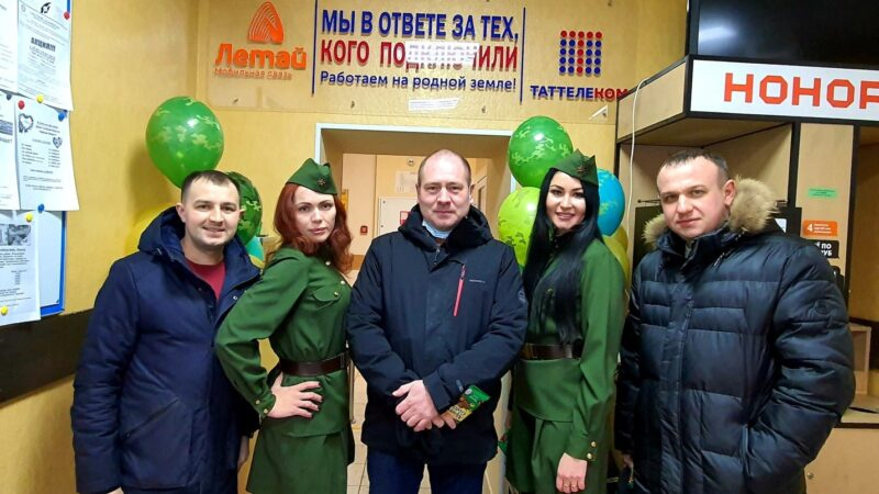 23 февраля в Альметьевске