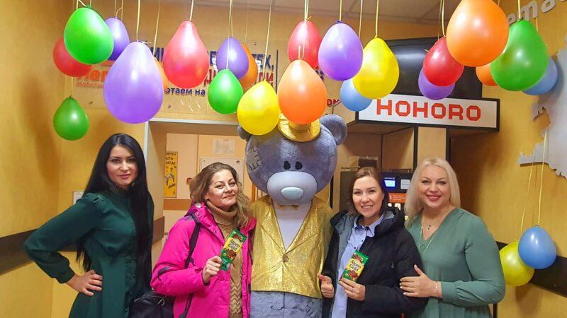 Как поздровляли ЗУЭСы: Альметьевск