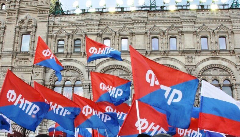 ФНПР не поддержит объединение социальных фондов