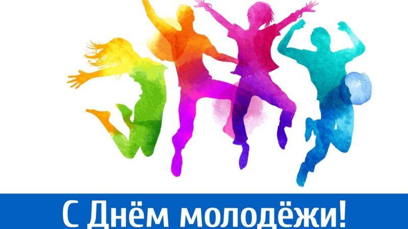 День молодежи в Чистополе