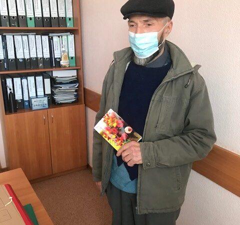 День пожилого человека в Альметьевск